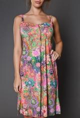 Купить Cyell Sari